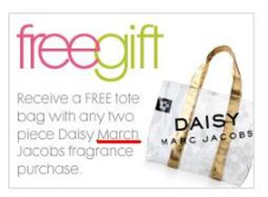free gift copywriting fail