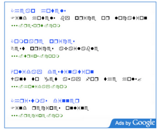 wingdings-adsense-ads