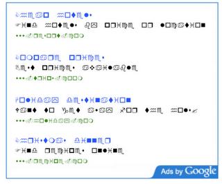 Wingdings adsense ads for Portent translation