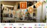 Etsy Twitter Header