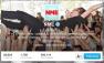 NME Twitter Header