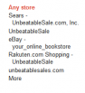 Screen cap of Sears and Unbeatable Sale